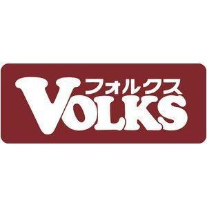 激安 フォルクス 冷凍ビーフシチュー20食セット