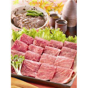 米沢牛 モモ焼肉 1kg