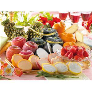 彩り豊かなフルーツシャーベット 10種類 計49個 - 拡大画像