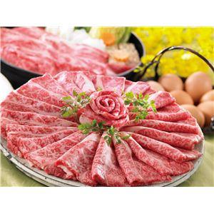 北さつま牛すき焼き(肩ロース) 500g