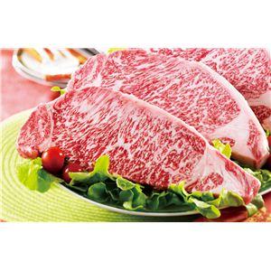 仙台牛ステーキ 180g×2枚 計360gセット(サーロイン もしくは リブロース)