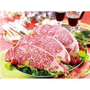 仙台牛ステーキ 180g×3枚 計540gセット(サーロイン もしくは リブロース)