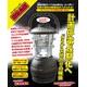 ランタン型LEDライト 2WAY電源タイプ - 縮小画像1