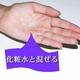 プロリフティ パック - 縮小画像6
