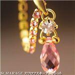 St.MARAGE(セントマリアージュ) スワロフスキーアンクレット AS02PG/ライトローズ・GD(ゴールドチェーン、チェーンストーン/ピンク)