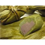 新潟名物伝統の味!笹団子 こしあん10個 × 2セット 計20個セット