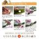 洋風笹団子 30個セット(クリームチーズ餡 15個+コーヒー餡 15個) - 縮小画像5