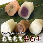 もちもち笹団子5種類20個セット