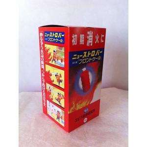 投げる消火器 エビス科学研究所の消火弾(防災グッズ) 【お得な2本セット】 - 拡大画像