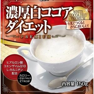 濃厚白ココアダイエット PREMIUM - 拡大画像