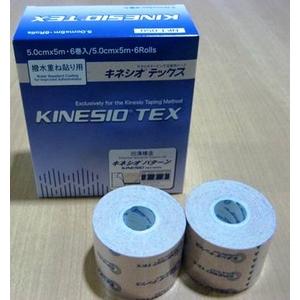 [ケース販売]キネシオテックス5cm×5m 6個入【20箱】