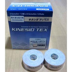 [ケース販売]キネシオテックス2.5cm×5m 12個入【20箱】