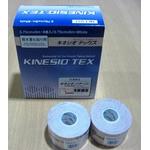[ケース販売]キネシオテックス3.75cm×5m 8個入【20箱】