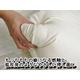 天使の肌触り エンジェルタッチ枕 中 日本製 - 縮小画像3