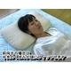 横向き寝対応 低反発枕 綿100% 日本製 - 縮小画像3