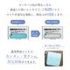日本製 湿気吸収マット ハーフ - 縮小画像5