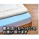 日本製 湿気吸収マット シングル - 縮小画像3