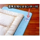 日本製 湿気吸収マット シングル - 縮小画像5