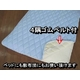 身体の熱を効果的に逃がす 涼感アイスポイント使用敷パッド シングルブルー 日本製 - 縮小画像5