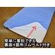 快適な温度帯に働きかける温度調整素材アウトラスト使用 涼感敷パッドシーツ ダブル ブルー 綿100% 日本製 - 縮小画像3