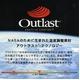 快適な温度帯に働きかける温度調整素材アウトラスト使用 涼感敷パッドシーツ ダブル ブルー 綿100% 日本製 - 縮小画像5