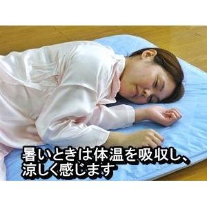 快適な温度帯に働きかける温度調整素材アウトラスト使用 涼感敷パッドシーツ クイーン ブルー 綿100% 日本製