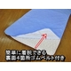 快適な温度帯に働きかける温度調整素材アウトラスト使用 涼感敷パッドシーツ クイーン ブルー 綿100% 日本製 - 縮小画像4
