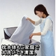 首と肩の隙間を埋める 洗える低反発ショルダー枕(専用カバー付) 綿100% 日本製 - 縮小画像5