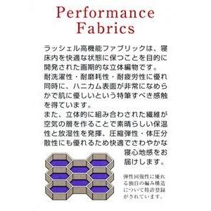 蒸れにくく快適 高通気ラッセル使用敷パット ダブル ホワイト 日本製