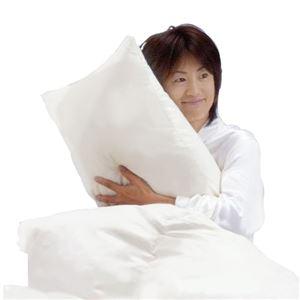 ダウン85%使用ふかふか羽毛枕 大サイズ 綿100% 日本製