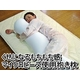 くせになるもちもち感 マイクロビーズ使用抱き枕 サックス - 縮小画像2