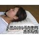 天然の川小石を使用 涼水石枕 ベージュ 綿100% 日本製 - 縮小画像3