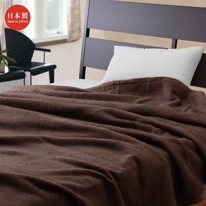 なめらかな肌ざわり カシミヤ100%毛布 ブラウン 日本製 - 拡大画像