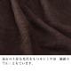 なめらかな肌ざわり カシミヤ100%毛布 ブラウン 日本製 - 縮小画像3