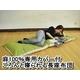 麻100%専用カバー付 ごろんと寝られる長座布団 グリーン/ベージュ - 縮小画像1