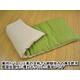 麻100%専用カバー付 ごろんと寝られる長座布団 グリーン/ベージュ - 縮小画像3
