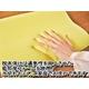 涼感カバー付 洗える低反発枕 日本製 - 縮小画像3