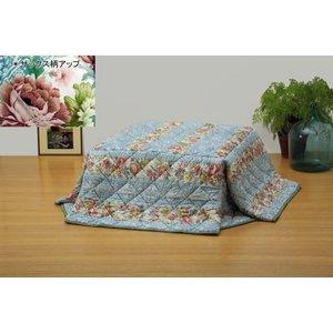 省スペースタイプ 軽くて暖か洗えるこたつ掛布団 正方形 サックス - 拡大画像