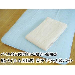 綿パイル&脱脂綿 吸汗サラッと敷パット シングルサックス 綿100% - 拡大画像