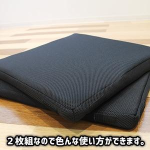 超軽量極薄クッション「ルナエアーcolors」(同色2枚組) ブラック - 拡大画像