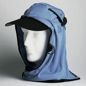 日焼け防止・UVカットする帽子、紫外線保護指数UPF40【フリルネックU.T.E. ポリエステルマイクロメッシュ 新モデル】(アトランティック)