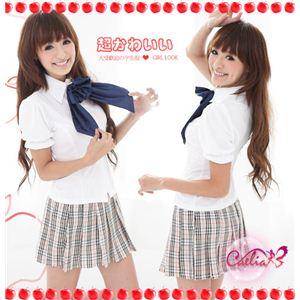 コスプレ 女子高生制服セット z021-2