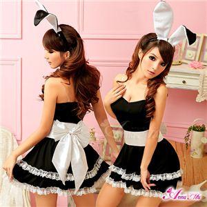 【クリスマスコスプレ 衣装】マサキ キュートなウサギさん♪黒×白サンタバニーガール z669