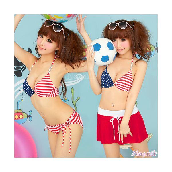 水着☆ホルターネックビキニ/スカート付き/bkn048