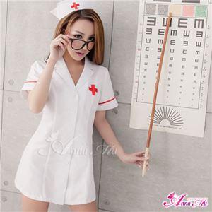 コスプレ コスチューム ナース ナース服 看護婦 衣装 制服 医者 女医 白衣 ミニワンピ 前開き 白 コスチューム コスz1527 衣装