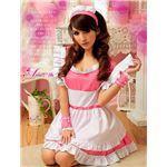 コスプレ コスチューム メイド服 メイド衣装 メイドコスチューム z674 白 ピンク 4点