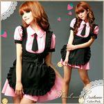 コスプレ コスチューム メイド服 メイド衣装 メイドコスチューム z677 ピンク