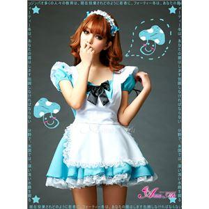 コスプレ コスチューム メイド服 メイド衣装 メイドコスチューム 仮装 水色 z686