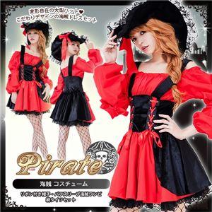 コスプレ 海賊 パイレーツ 衣装 ハロウィン コスチューム 仮装 z1679 - 拡大画像