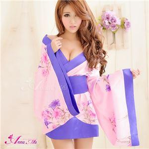 コスプレ コスチューム 着物 振袖 和服 和装 花魁 ブルーパープル ピンク 花柄 z977 和風コスチューム - 拡大画像